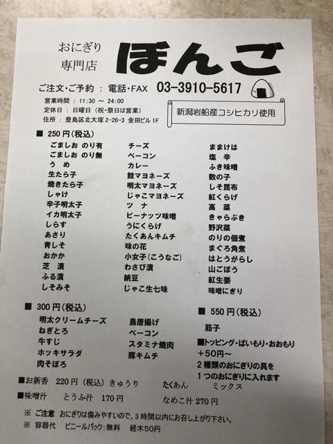 7861873C-4D7E-4F9D-AC63-47A23BA76935.jpg